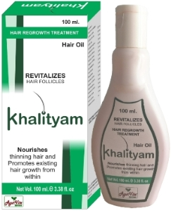 best ayurvedic hair oil