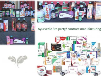 Third Party Manufacturing Ayurvedic Capsule for Thyroid Problems